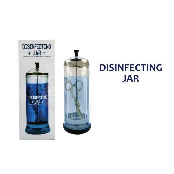 dis_jar